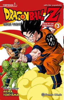 DRAGON BALL ANIME SERIE
