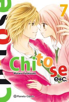 CHITOSE ETC